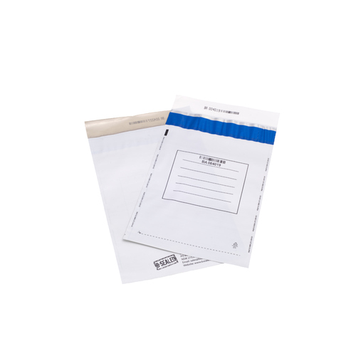 X-Safe BS1723 170 x 230mm Opaque Bags